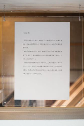 大京都2018福知山_池永莉乃