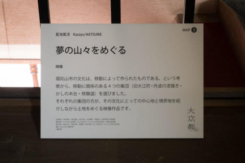 大京都2018福知山_夏池風冴