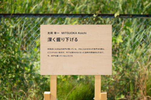 dai2018kyotanabe mitsuoka11