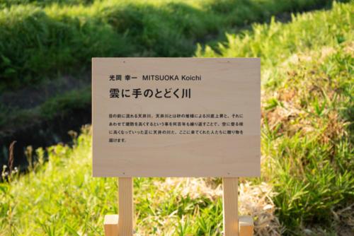 dai2018kyotanabe mitsuoka12