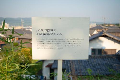 dai2018kyotanabe mitsuoka13