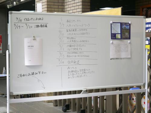 houkoku kuroki02