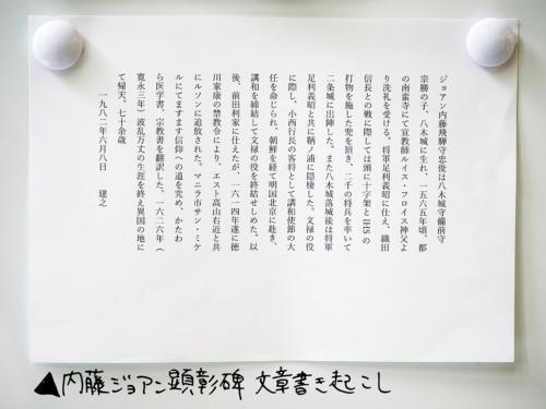 houkoku kuroki03
