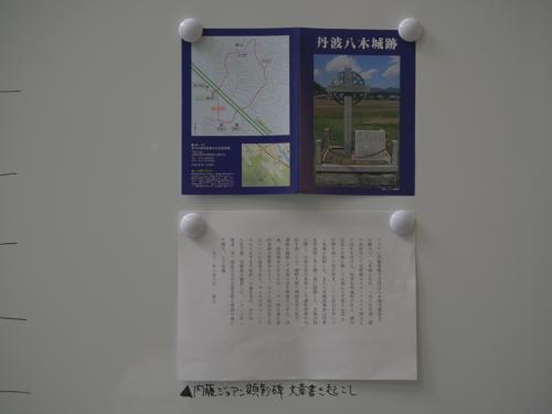 houkoku kuroki05
