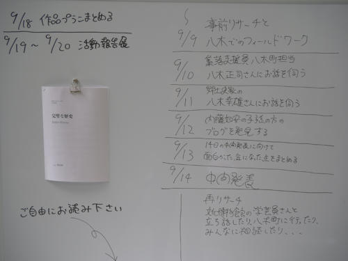 houkoku kuroki06