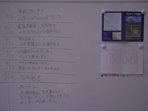 houkoku kuroki09