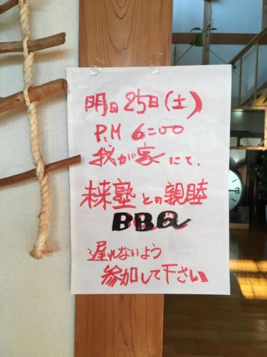 kyotango2018 12
