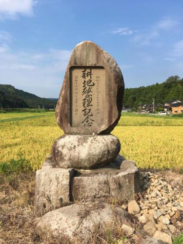 kyotango2018 13