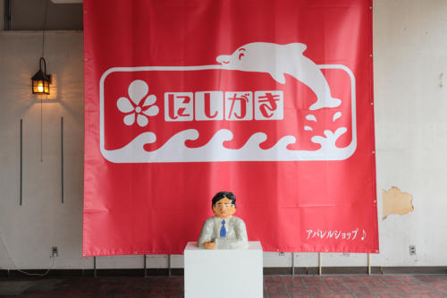 kyotango2020 nishigaki002