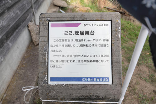 kyotango2020 takahashi048