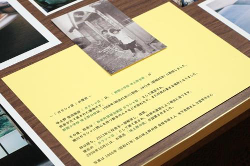 kyotango2020 tanaka054