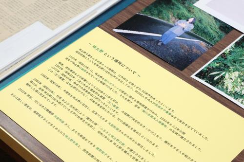kyotango2020 tanaka058