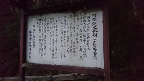 nantan koyama com05