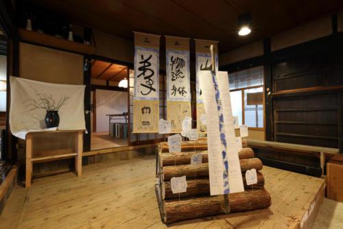 京都:Re-Search2018in亀岡_安藤隆一郎