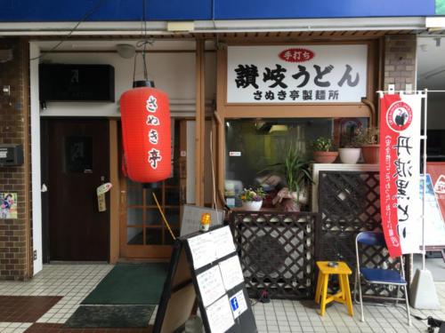 京都:Re-Search2018in亀岡_原田真二