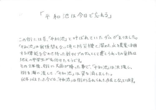京都:Re-Search2018in亀岡_小野峰靖