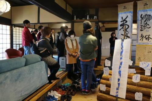 京都:Re-Search2018in亀岡