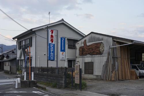 wazuka2020 riva019