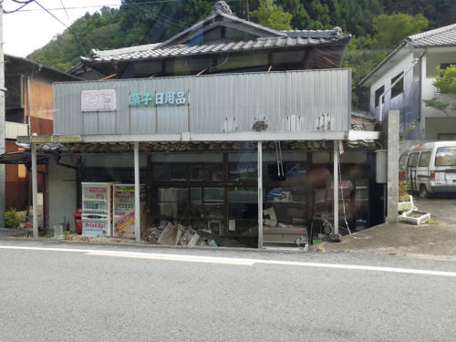 wazuka ikegami08