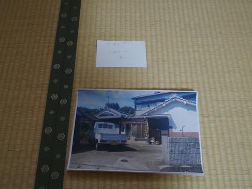 wazuka ikegami12