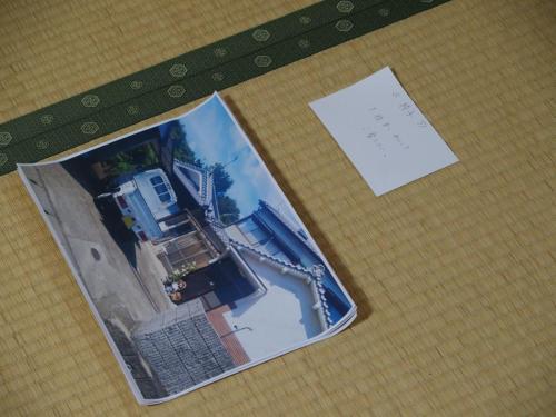 wazuka ikegami14