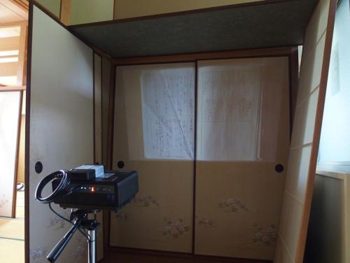 wazuka makishima01