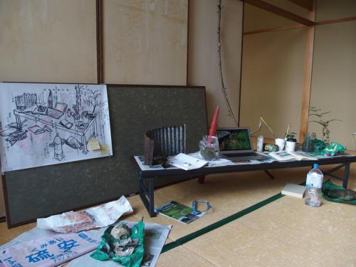 wazuka makishima04