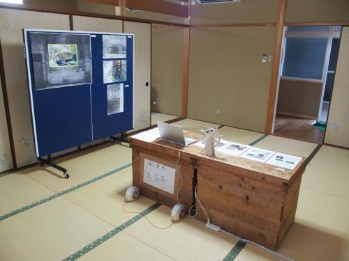 wazuka shimada11