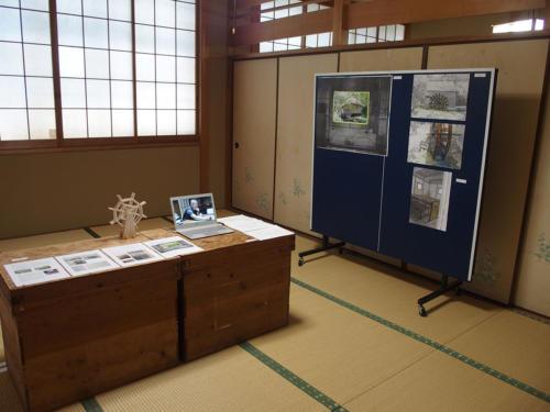 wazuka shimada12