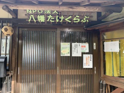 yawata nakashima14