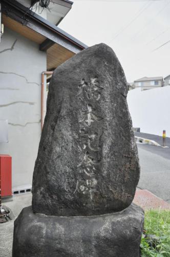 yawata sasaki01